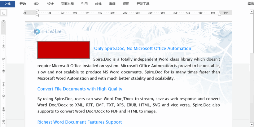 Spire.Cloud.Word 添加、删除 Word 形状